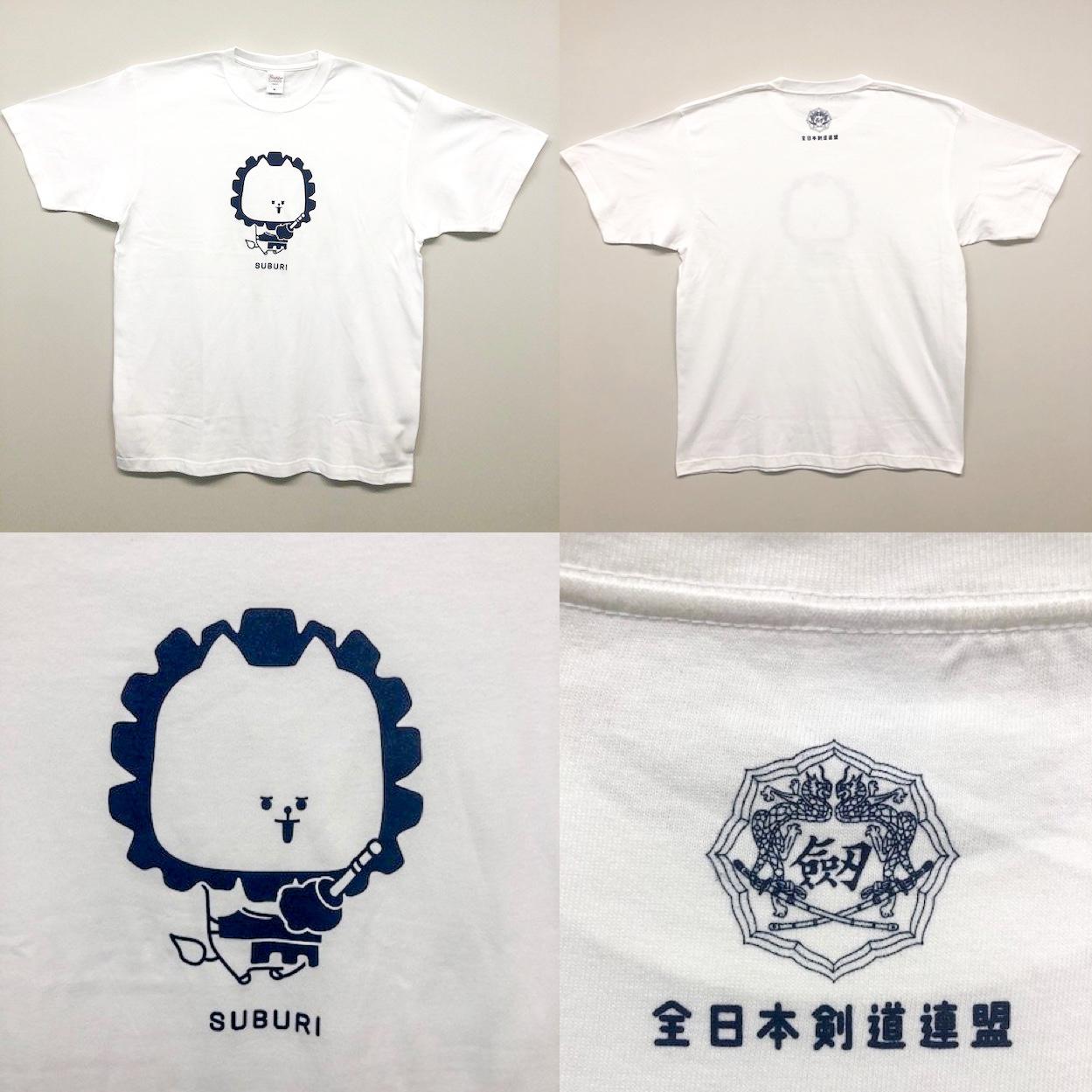 ぶししTシャツ 白