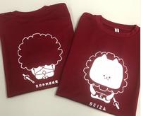 ぶししTシャツ エンジ